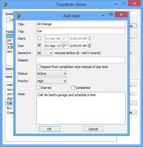 Astonsoft Toodledo Delphi Component v2.61 D7-D10.3 Rio Cracked